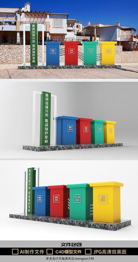 垃圾分类主题社区垃圾台模型