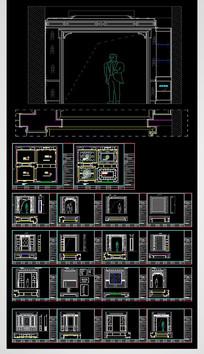 全屋定制展厅方案图