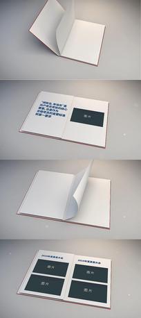 3D质感翻书动画AE模版