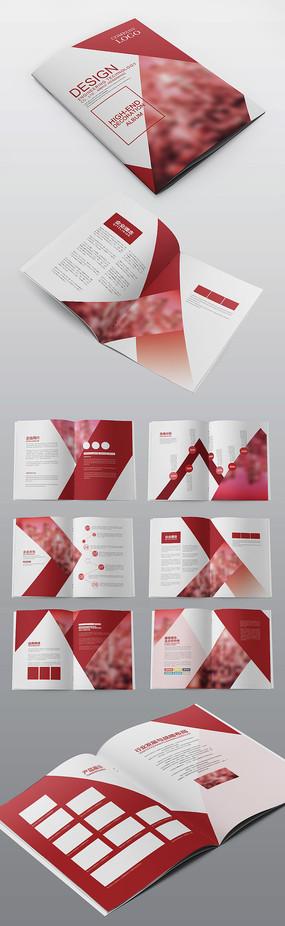 红色简约大气商务企业宣传画册