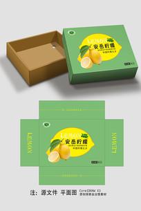 简约清爽安岳黄柠檬包装