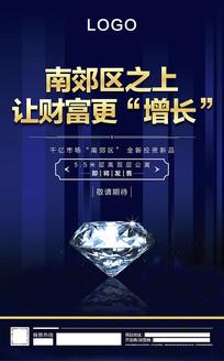 蓝色公寓财富广告