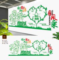 绿色简约企业文化墙员工风采照片墙