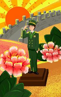 手绘敬礼的军人保家卫国八一建军节元素