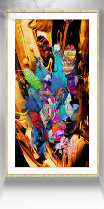 现代抽象画中式油画