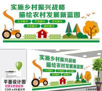 乡村振兴政策文化墙