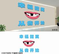 医院文化宣传墙设计