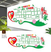 原创企业文化墙照片墙