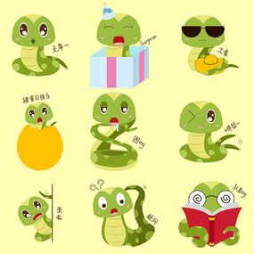 原创矢量12生肖蛇表情包元素