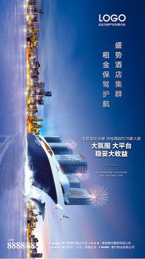 城市游轮创意地产微信海报
