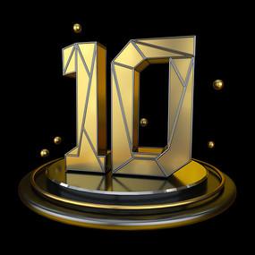 黑金立体几何周年庆倒计时10数字
