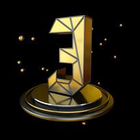 黑金立体几何周年庆倒计时3数字