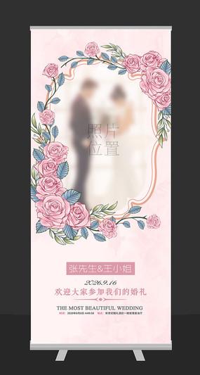 浪漫欧式婚礼迎宾展架