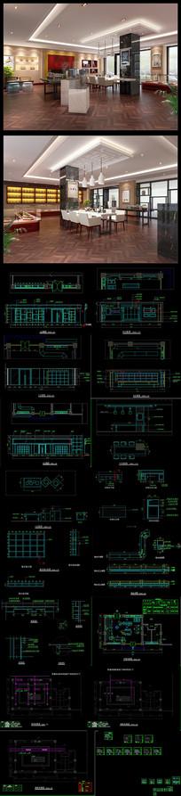 全套虫草行CAD施工图 效果图