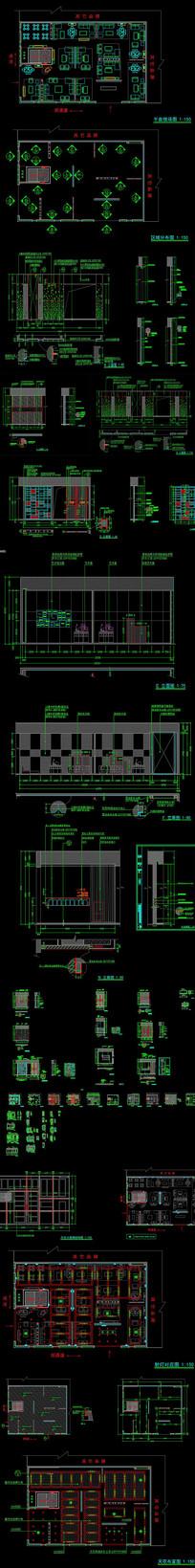 时尚沙发专卖店CAD施工图