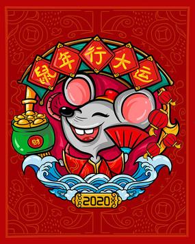 原创元素涂鸦新年老鼠