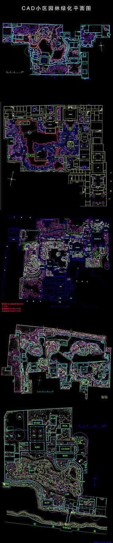 CAD小区园林绿化平面图