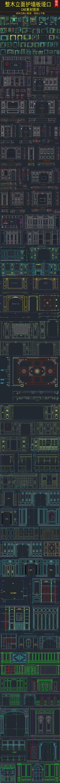 背景墙立面图垭口护墙板CAD素材图库
