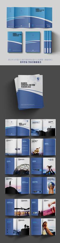 大气企业商务画册模板设计