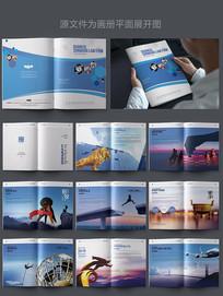 大气企业文化画册设计