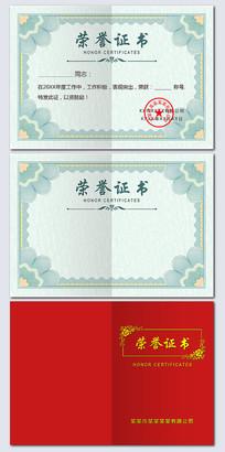 蓝色欧式风格花纹荣誉证书设计