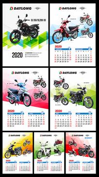 摩托车炫酷现代2020年挂历设计