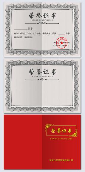 通用唯美小清新公司企业单位荣誉证书