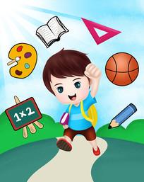新学期开学啦快乐读书小男孩假期培训班素材