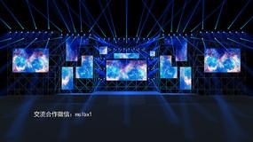 演唱会舞美效果图设计定制