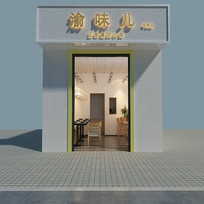 重庆小面店铺门头设计