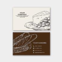 蛋糕店手绘名片