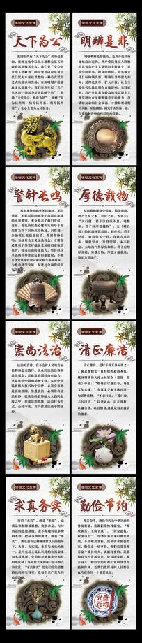 大气中国风法治文化法治宣传挂图