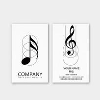 音乐音符设计名片