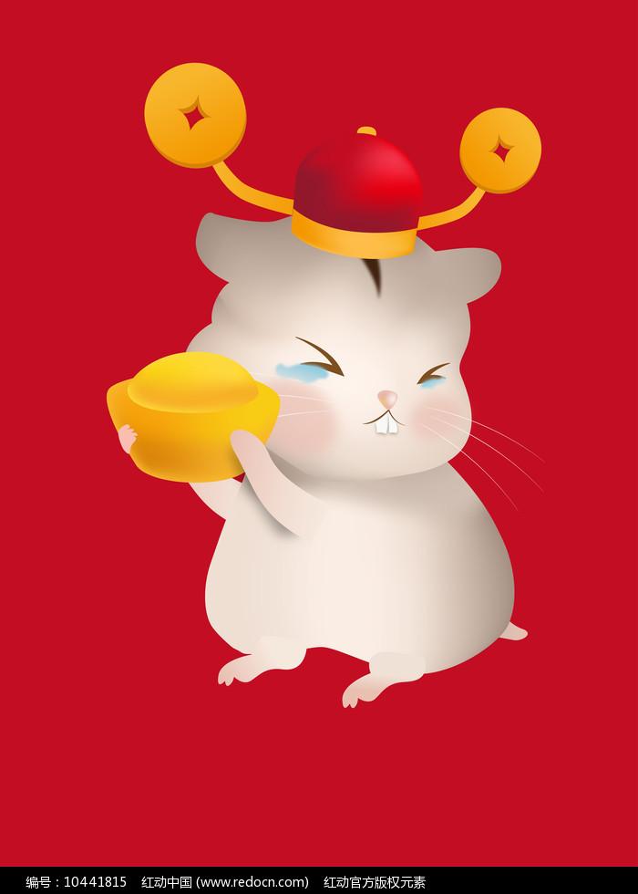 原创元素鼠年送财的福鼠图片