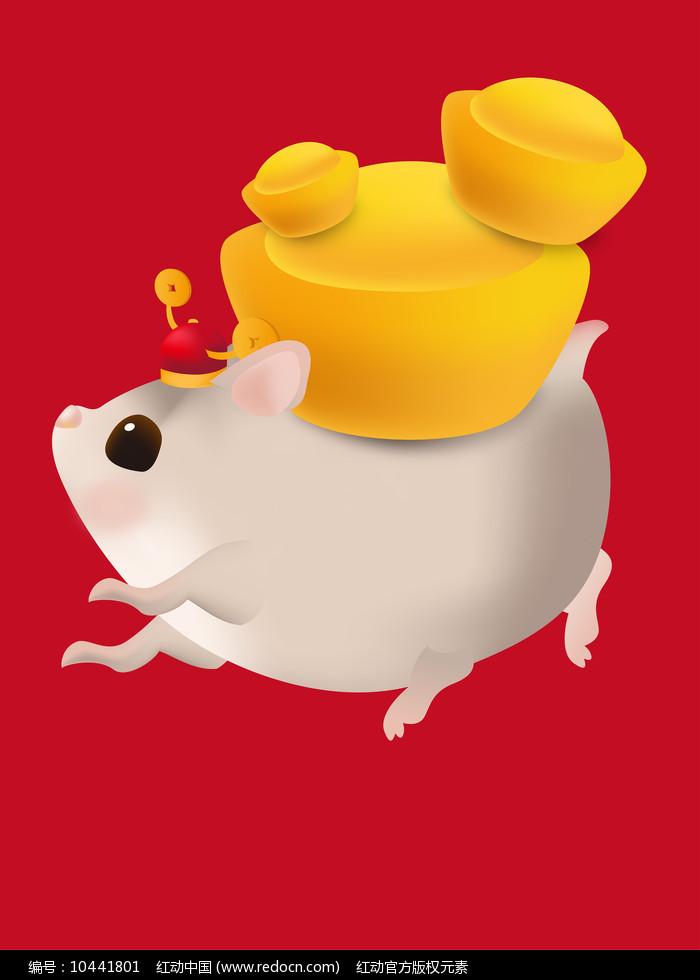 原创元素鼠年驮元宝的福鼠图片