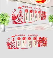 中式廉政廉政社区党建文化墙