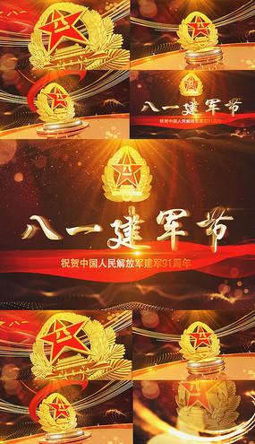 八一建军节铁血军魂92周年ae模版