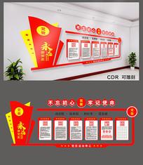 党的宗旨党建文化墙设计