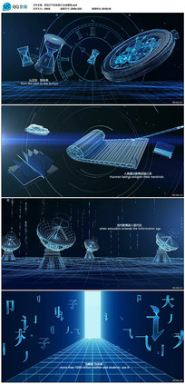 大气科技感片头AE模板