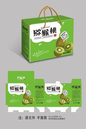 简约绿心猕猴桃手提包装设计