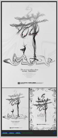 简约水墨舞蹈培训班招生宣传海报设计