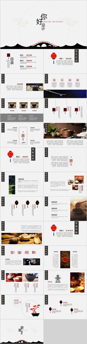 极美-清新简约中国风ppt模版