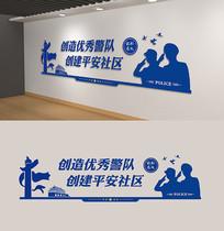 警营之家警察文化墙