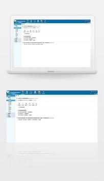 蓝色通用管理后台源代码HTML+CSS