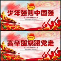 唯美少年强中国强展板