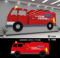 消防宣传形象墙