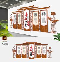 中国风廉政建设文化墙