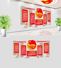 中式共青团文化墙设计
