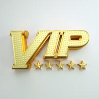 黄金VIP字
