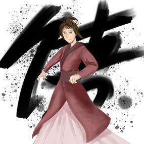 原创手绘中国风古装人物武侠人物招聘元素